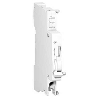 S.SERV. ELEC. ATOLL SPA  1000W  BLANC  H.1758xL500mm