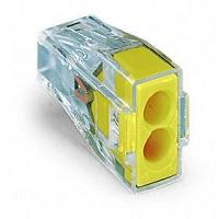 BTE DE 100 Bornes transp. (boîte dérivation) 2 x 1-2,5 mm² Rigide o